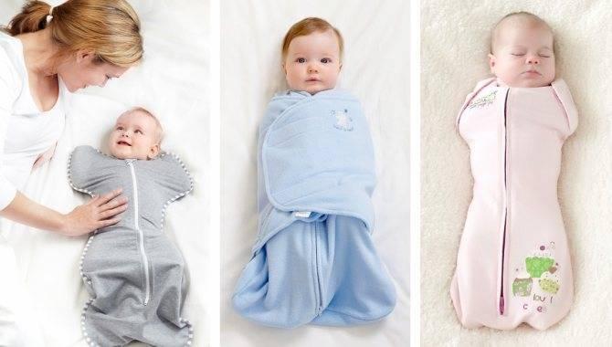 Девочки, как приучить ребёнка спать без пелёнки? у нас опре…