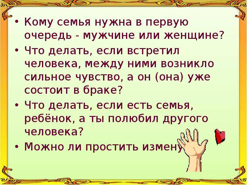 ᐉ я беременна - что делать? пошаговая инструкция. что нужно знать о первой беременности - ➡ sp-kupavna.ru