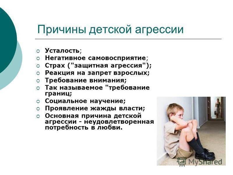 Как правильно наказывать ребёнка, чтобы не навредить?