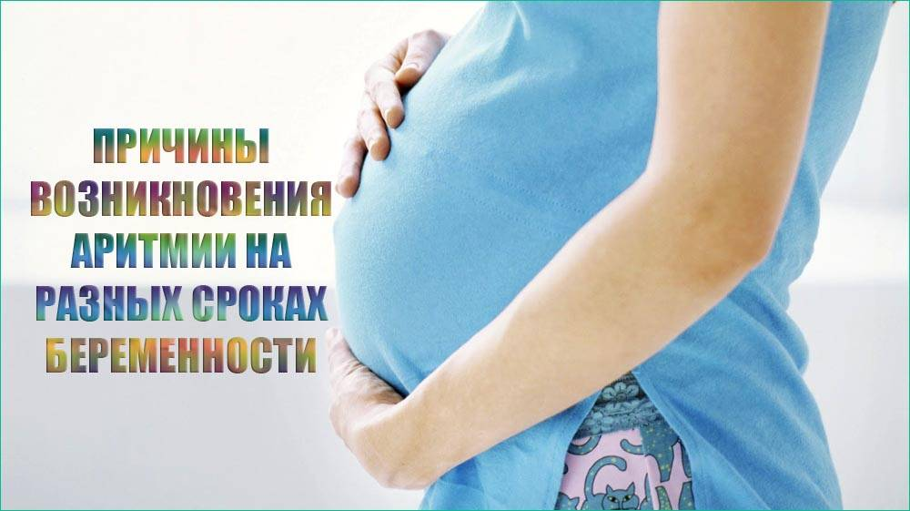 Удаление зуба во время беременности: можно или нельзя? что делать после удаления зуба?