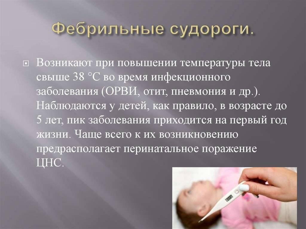 Правильная помощь при кишечном коронавирусе   стимбифид плюс