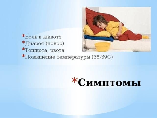 Причины субфибрильной температуры у детей и способы ее лечения!
