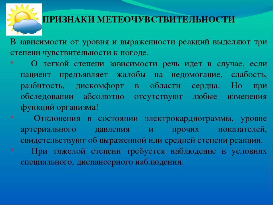 Погода в санкт-петербурге | pogoda78.ru