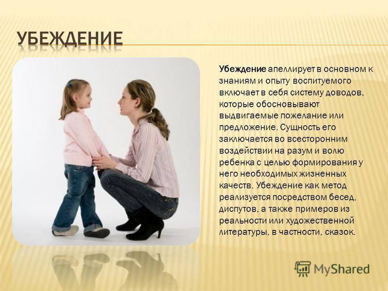 4 типа родителей: кто умеет воспитывать на самом деле. что такое эмоциональное воспитание