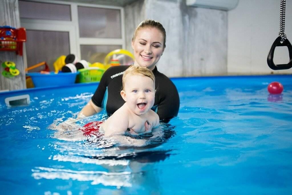 Грудничковое плавание в бассейне «кимберли»