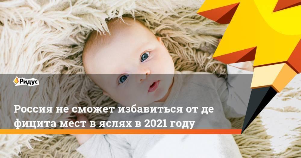 Самые необычные имена-2019, которые родители дали своим детям - kpoxa.info