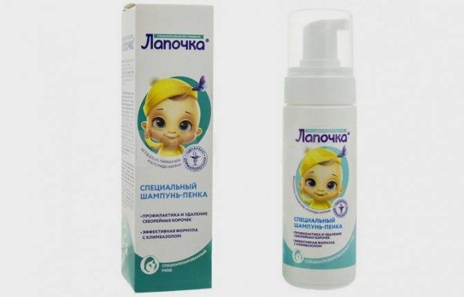 Себорейный дерматит у детей: что делать с «молочными корочками» на голове? - euroderm
