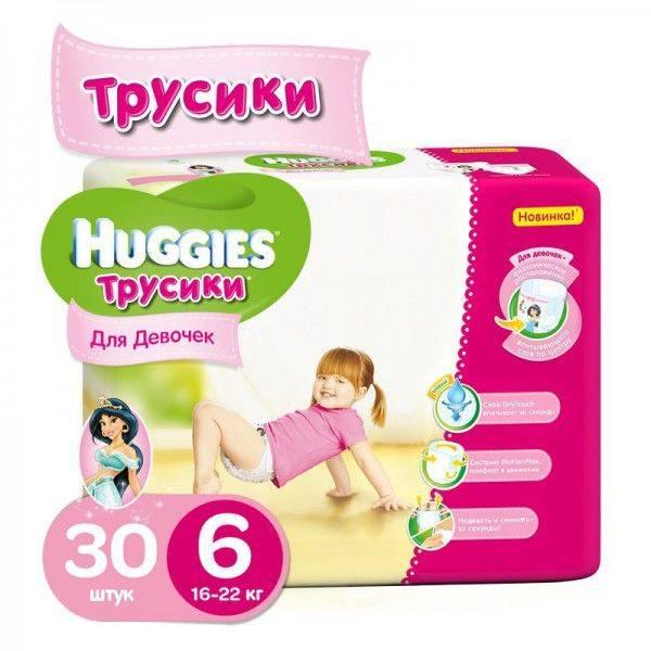 Хаггис против памперс: чем отличаются подгузники и что лучше выбрать?