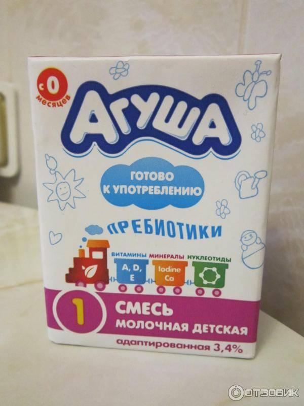 """""""агуша"""" кисломолочная с 6 месяцев: состав, правила введения прикорма, отзывы"""