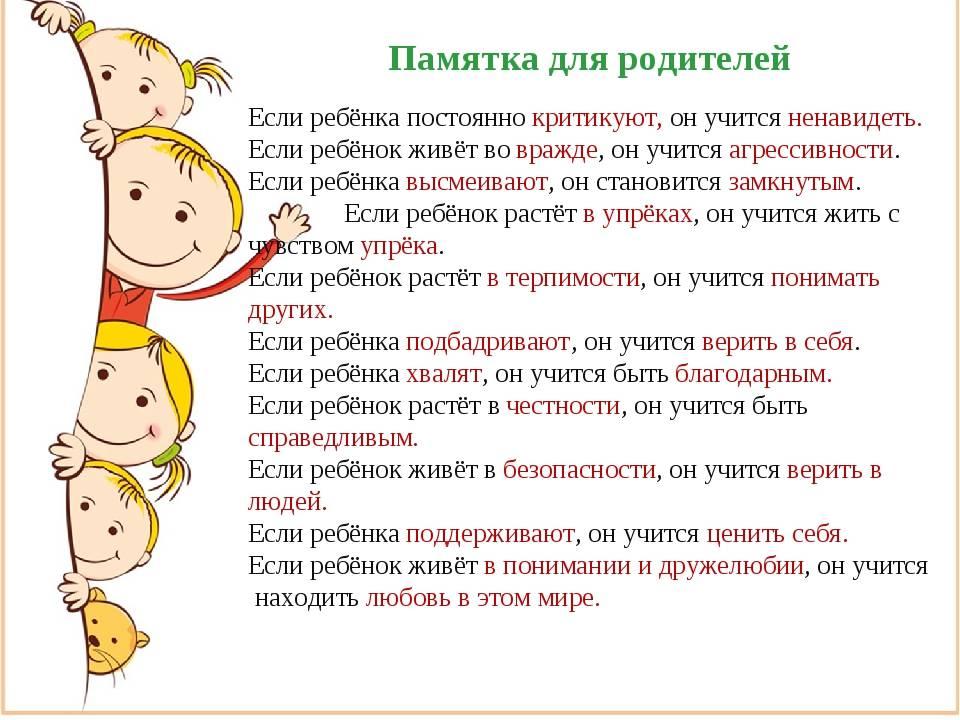 Как помочь ребенку заговорить     материнство - беременность, роды, питание, воспитание
