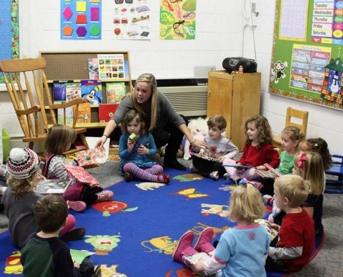 Надо ли отдавать ребенка в детский сад