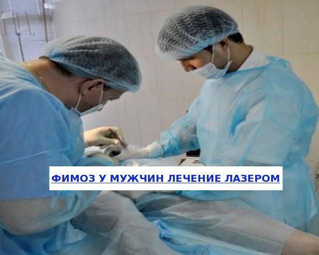 Обрезание: как проводят операцию, показания и противопоказания, видео обрезания, виды, этапы обрезания