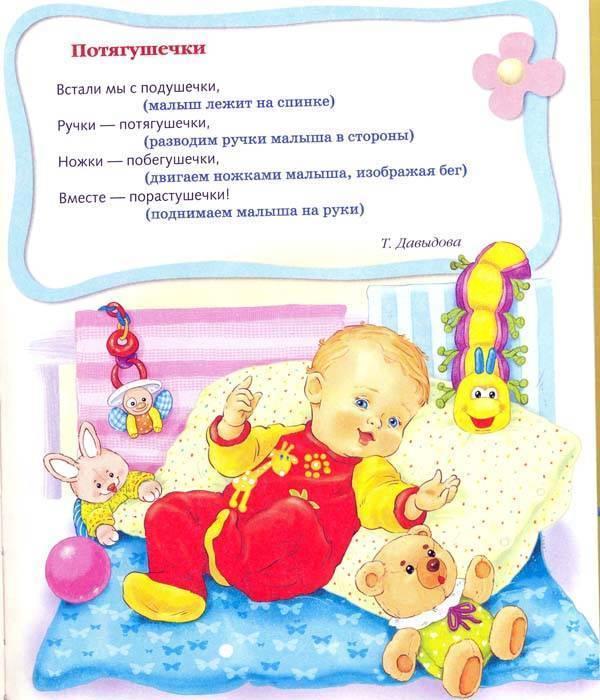 книжки для малышей до года: какие выбрать?