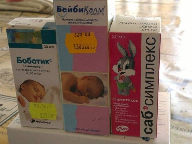 Газики у новорожденных при грудном вскармливании: что делать при повышенном газообразовании?
