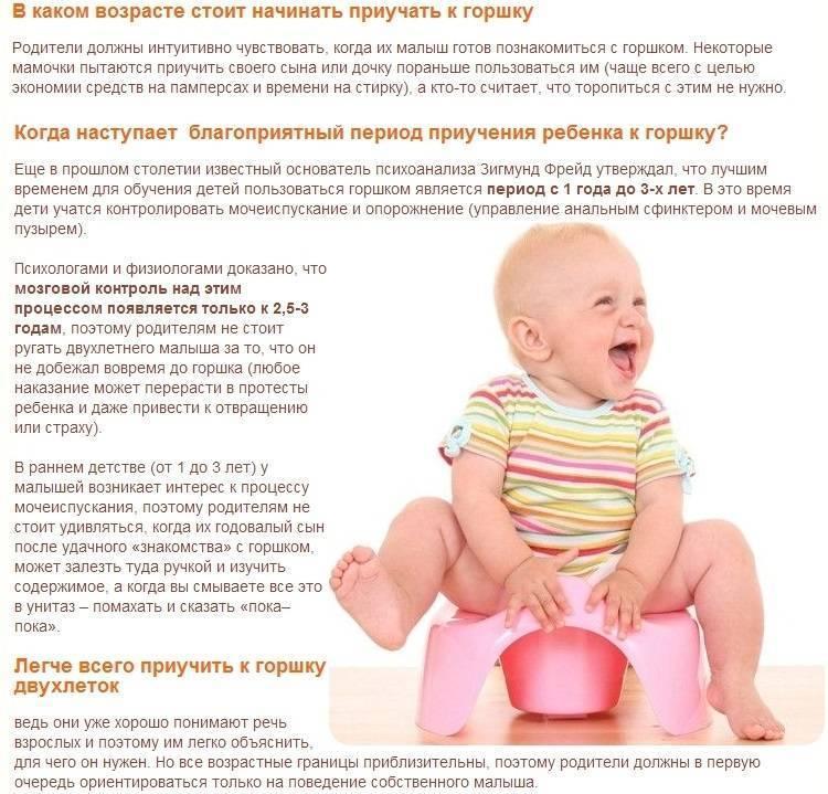 Как отучить ребёнка от памперса ночью | babynappy