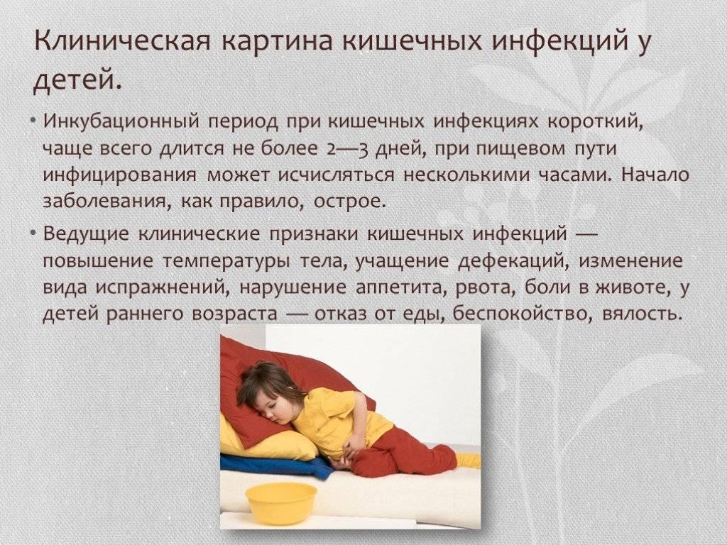 ➤ лечение орви у детей 2 и 3 лет должно быть безопасным, но действенным