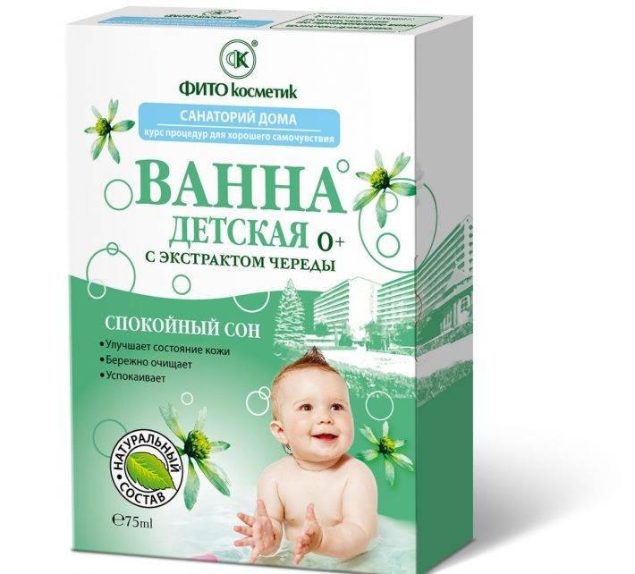 В каких травах купать новорожденного: хвойный экстракт, лавровый лист, чистотел