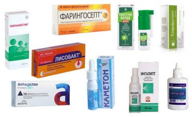 Лечение простуды при беременности