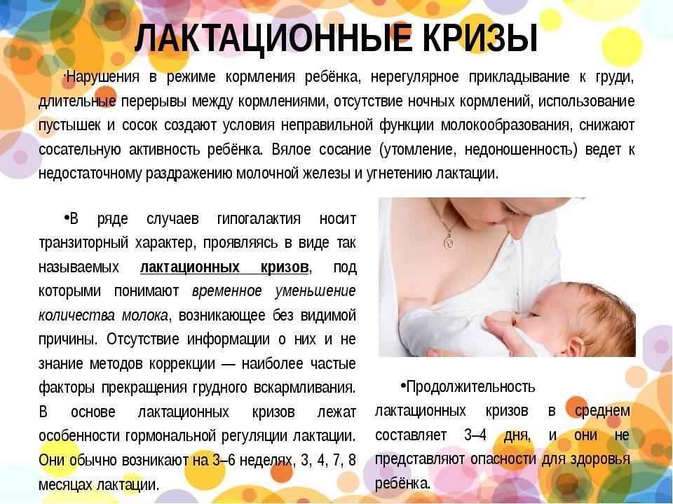Как правильно отлучить ребенка от грудного вскармливания?