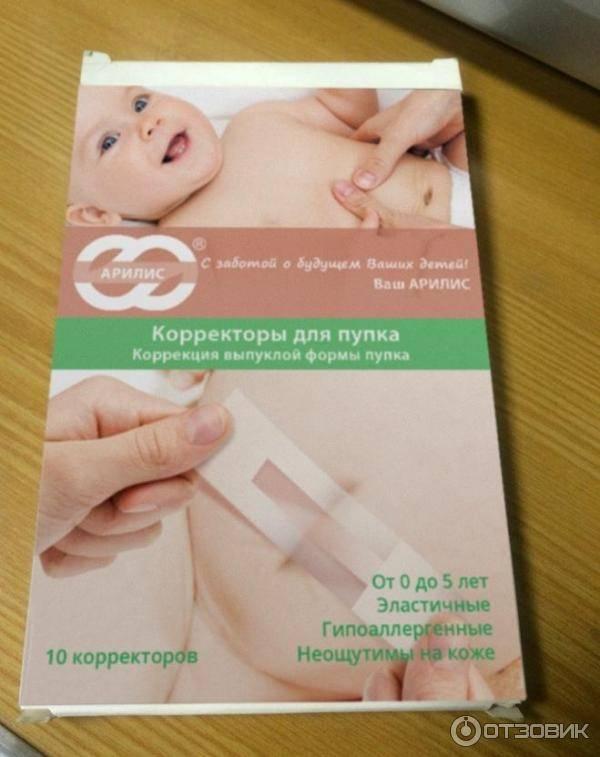 Пупочная грыжа: симптомы и лечение – напоправку