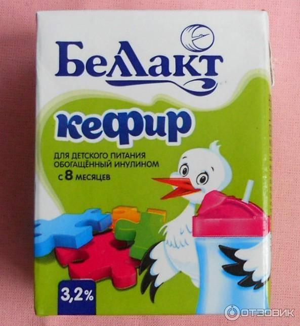 Молочные продукты: польза или вред здоровью ребенка?