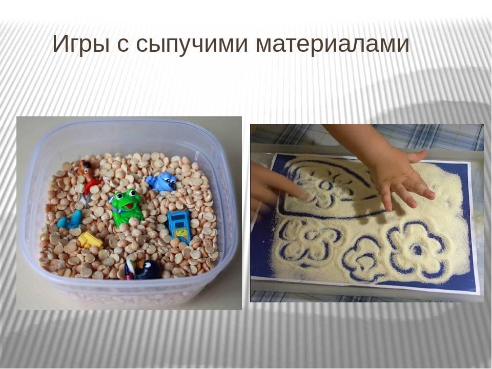 Развивающие игры с крупой для детей