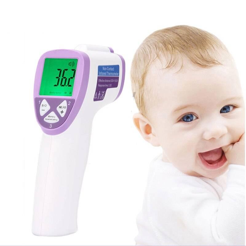 Рассмотрим какой градусник лучше для новорожденного: электронный или бесконтактный