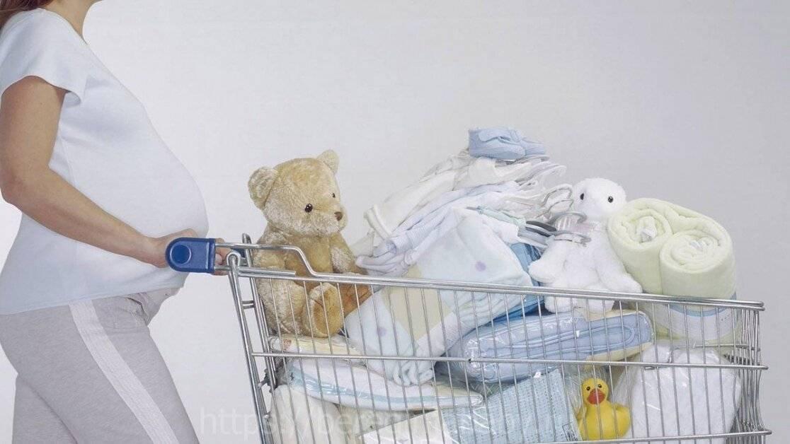 Покупать вещи до родов. «чтобы не сглазить», или можно ли покупать вещи до рождения ребёнка