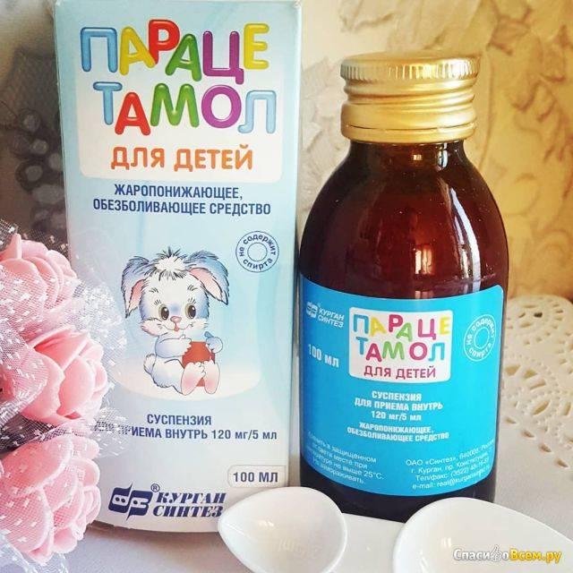 Жаропонижающие средства для детей: свечи, таблетки от температуры, препараты для грудничков - medside.ru