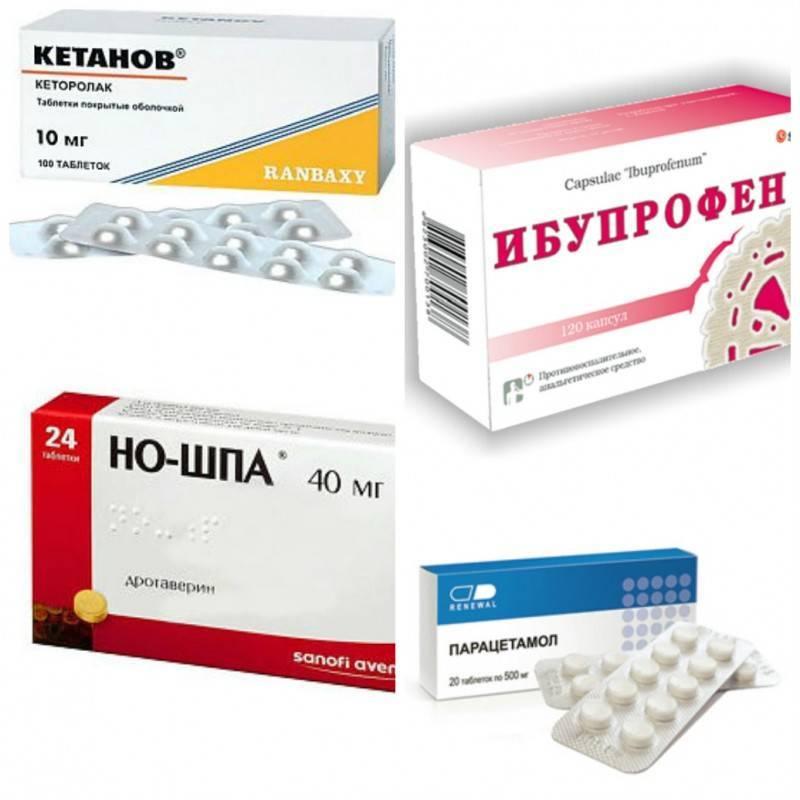 Таблетки от остеохондроза : названия и способы применения | компетентно о здоровье на ilive