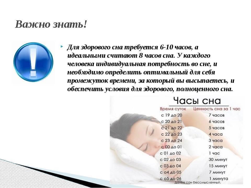Совместный сон с ребенком: полезен или вреден?