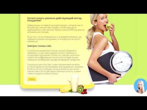 Основные рекомендации, как похудеть подростку без вреда для здоровья