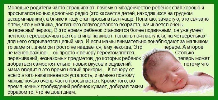 Почему новорожденного не рекомендуют показывать посторонним