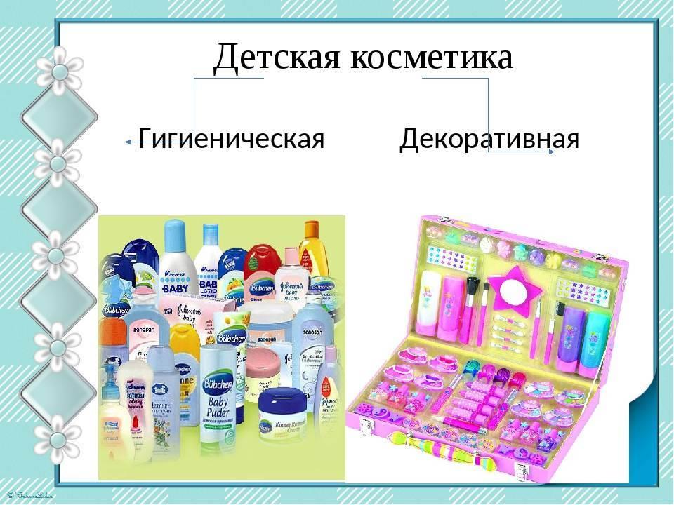 Рейтинг детской косметики для новорожденных: лучшие производители и правила выбора