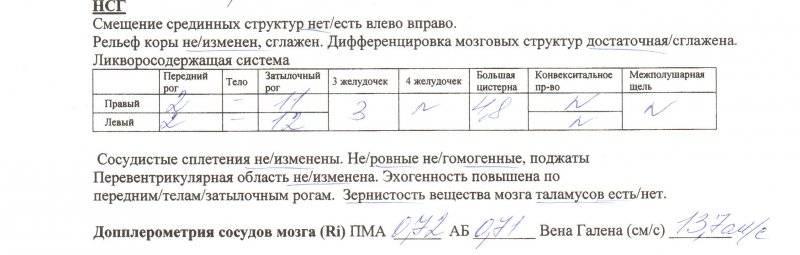 ✅ аспаркам и диакарб инструкция по применению детям - денталюкс.su