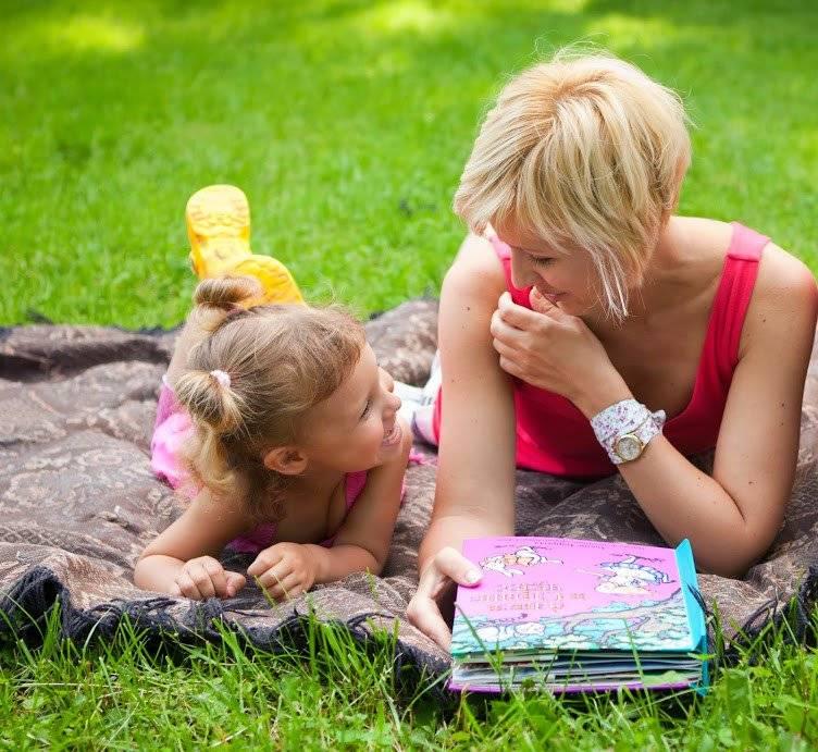 9 способов показать детям свою любовь, ничего им не покупая