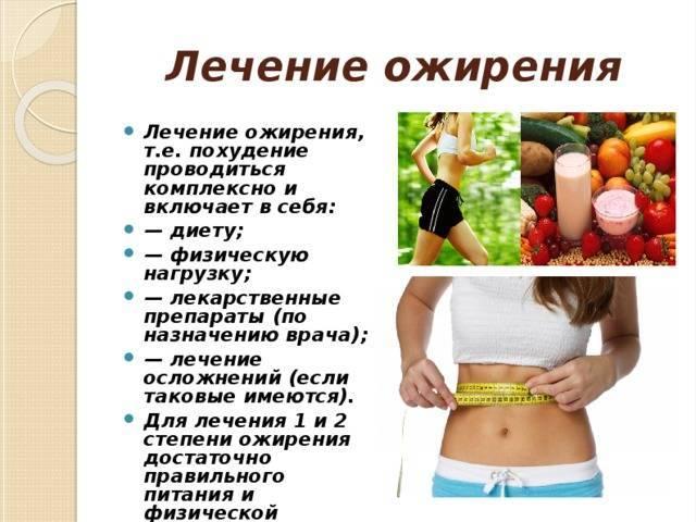 5 упражнений, противопоказанных людям с лишним весом
