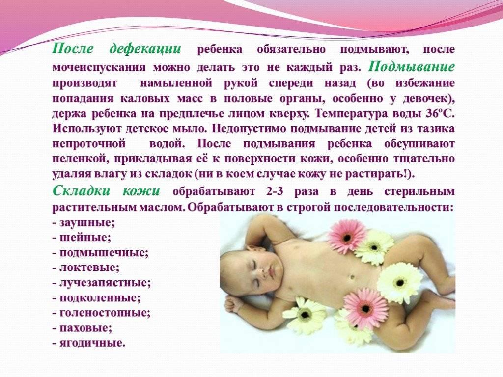 Как ухаживать за новорождённым мальчиком в первый месяц