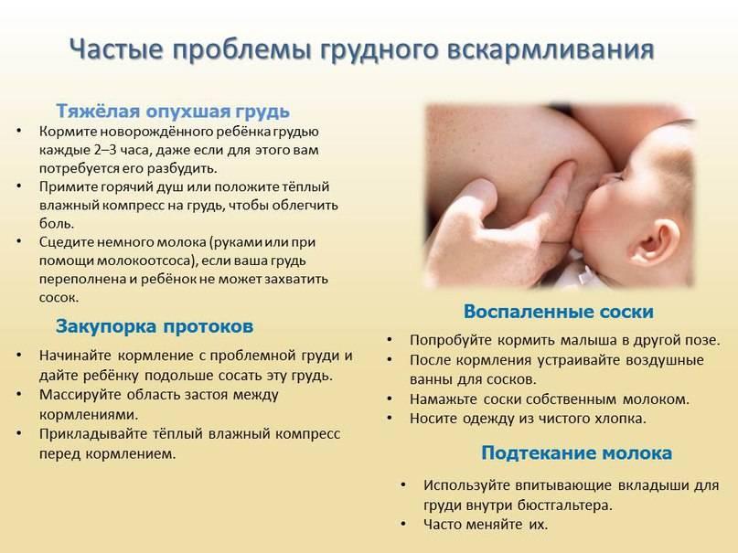 Кормление ребенка грудью при заболеваниях матери