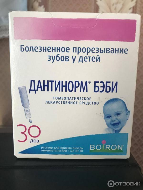 Протезирование зубов при аллергии - миф или реальность?