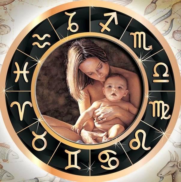 Самые непослушные дети по знаку зодиака