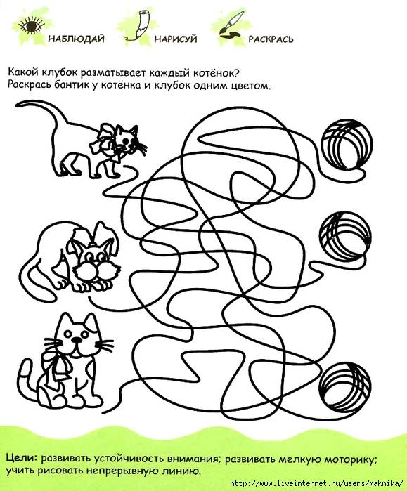 Распечатать развивашки для детей. чем занять ребенка дома?