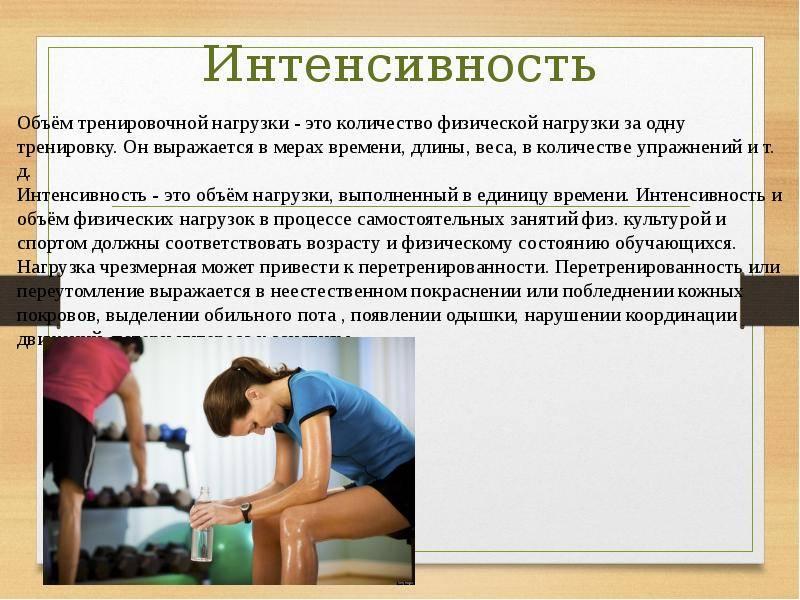 Головные боли после тренировки. причины, виды, профилактика