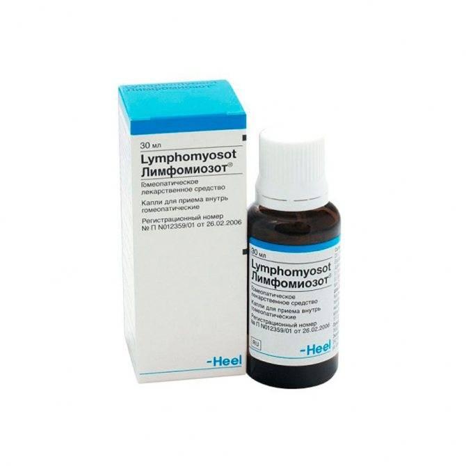 Кмн — лимфомиозот, инструкция по применению, как принимать, когда принимать, противопоказания, побочные действия