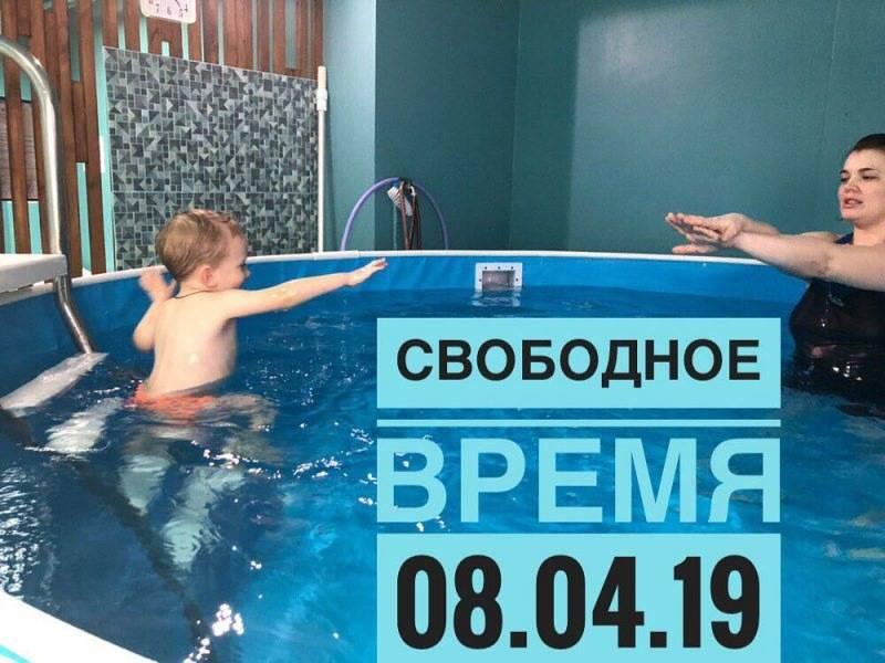 Плавание малышей в домашней ванне: теория и практика     материнство - беременность, роды, питание, воспитание