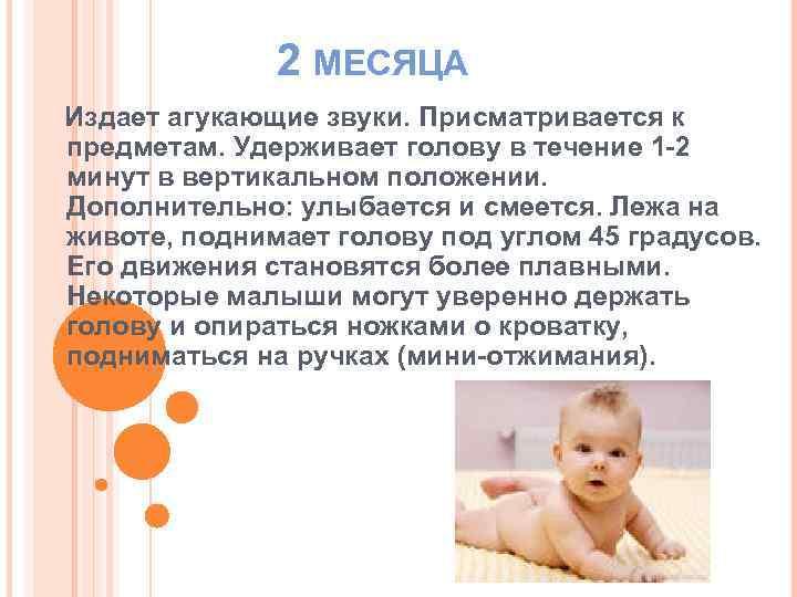 Агуканье и лепет малыша: когда ждать и что делать, если ребенок молчит? - дети-ясли