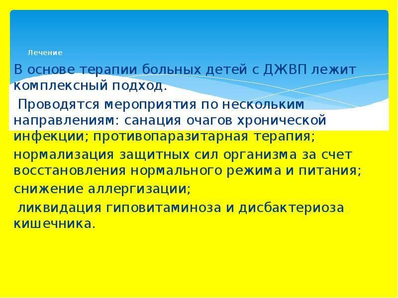 Лечить дискинезию кишечника в москве | медицинский центр «президент-мед»