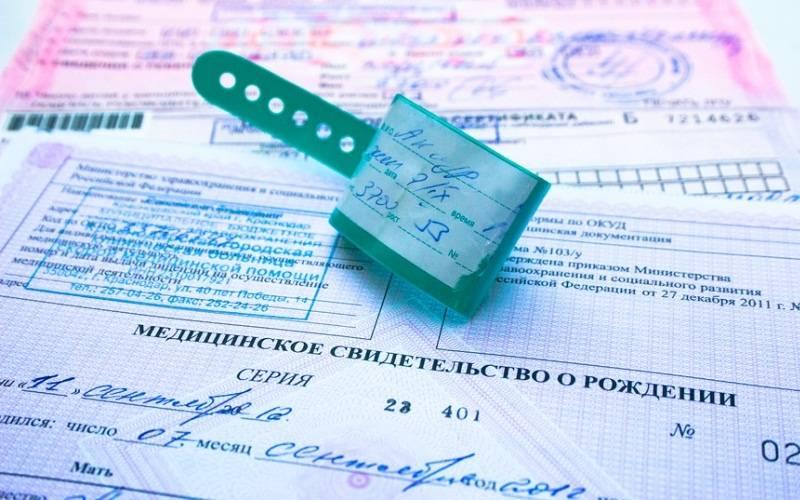 Родился малыш: оформляем документы - правовой раздел