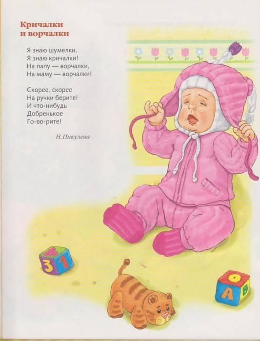 Книжки для самых маленьких (до 1 года)