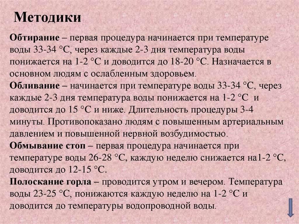 Как сбить температуру у грудничка? - о здоровье - педиатр 24/7